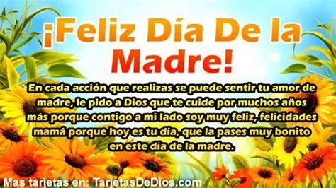 imagenes de feliz dia brujito feliz dia de las madres tarjetas www pixshark com