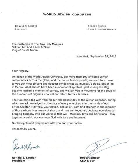 Business Letter Disaster Saudi King Receives S Condolences Following Disaster In Mecca Business