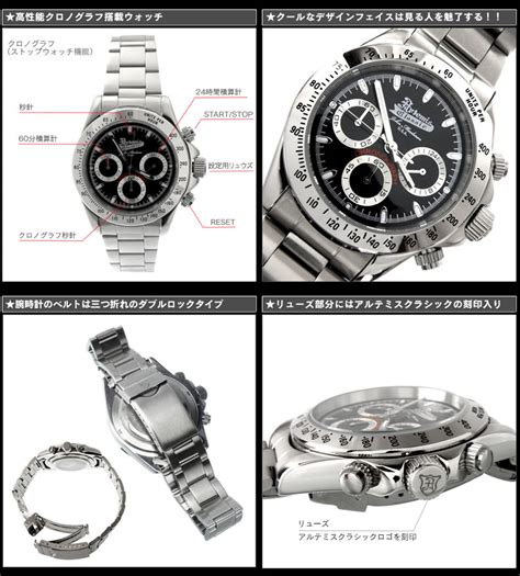 Ac 6338 Chronograph Mens Original Silver artemis classic rakuten global market instant ac