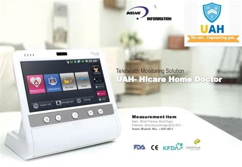 uah smart integrated home care device specially for