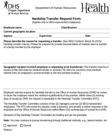employee transfer form 9 sle employee transfer forms sle templates