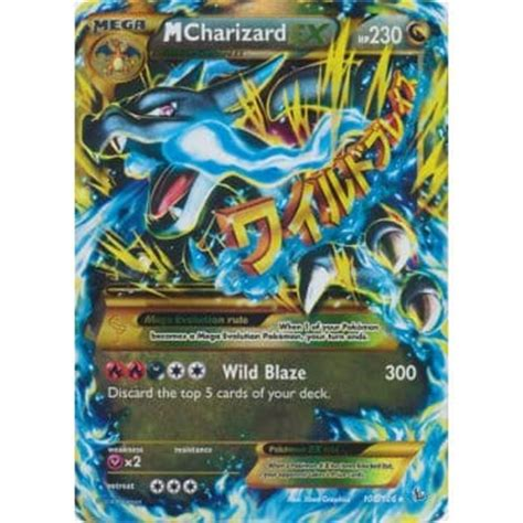 ex m xy flashfire 108 106 m charizard ex secret rare
