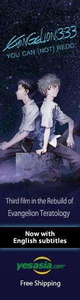 Komik Get Up And Go Yoko Shoji dubsub anime reviews sekirei engagement anime review