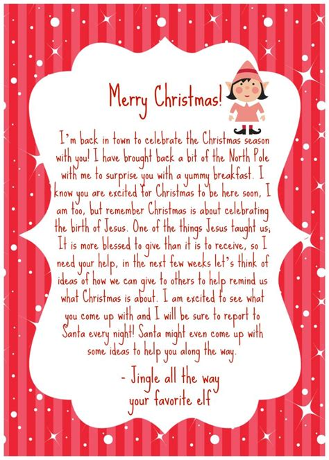 ca christmas welcome message on the shelf welcome back letter pole breakfast on the shelf teaching to give