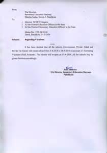 Jobguruhsr teaching jobs in moti lal nehru school of sports rai