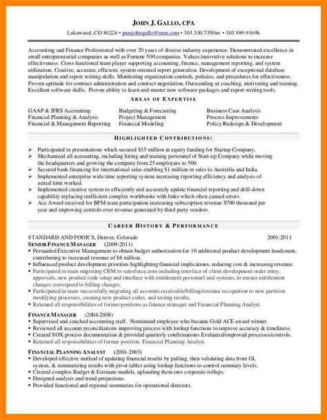 receptionist resume objective sle best accounting