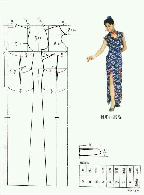sewing pattern picasa web album 12 best chinese dress pattern images on pinterest dress