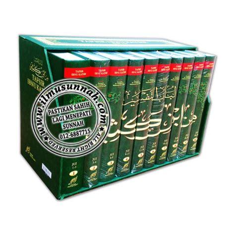 Shahih Tafsir Ibnu Katsir Edisi Lengkap 1 9 Pustaka Ibnu Katsir tafsir ibnu katsir edisi baru