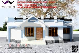 Low Budget House Plans In Kerala With Price by 1008sqft Small Budget Kerala House Design And Elevation