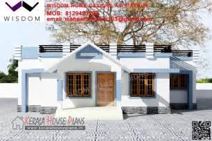 Small Budget Home Plans Kerala 1008sqft Small Budget Kerala House Design And Elevation