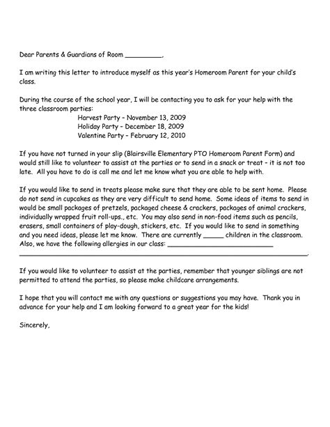 Exle Of Introduction Letter About Yourself Best Photos Of Sle Introduction Letter About Yourself Sle Self Introduction Letter