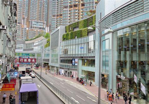 City Mba Hong Kong by File Tuen Mun Heung Sze Wui Road Near V City Hong Kong