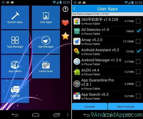 root apps apk root app delete root guide v7 0 2 apk