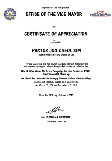 sle of appreciation letter to doctor sle of appreciation letter to pastor 28 images pastor