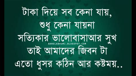 sad odia kabita with sad imeage bengali sad shayari photo hd wallpaper sportstle