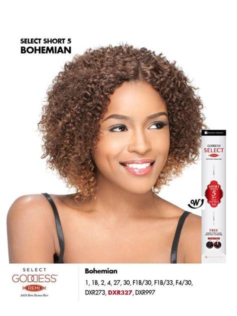 sensational bohemian sensationnel 100 remy human hair weave goddess select