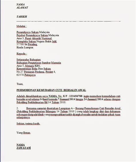 contoh surat rasmi bantuan kewangan 15 gontoh