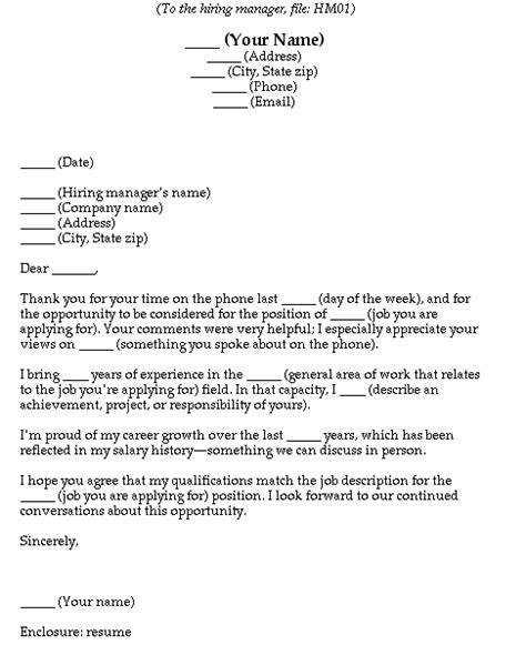 Fill In The Blank Cover Letter