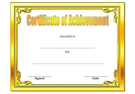certificate of accomplishment template free certificate of accomplishment template free