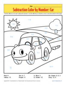 subtraction color by number subtraction color by number car kindergarten 1st grade