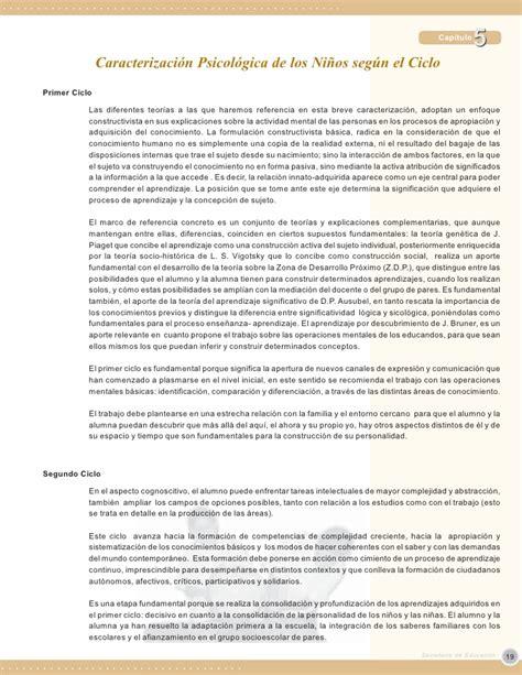 Diseño Curricular Nacional Concepto Dise 241 O Curricular Nacional Ciclo1