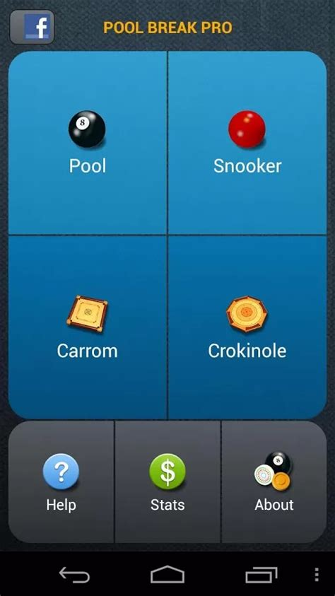 carrom game for pc free download full version pool break pro hd v2 2 5 apk full version free download