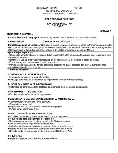 Planificaciones De Primaria 2016 Pdf | escuela primaria turno nombre del docente grado tercero
