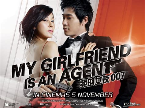 film drama action korea korean movie action my girlfriend is an agent aka 7th