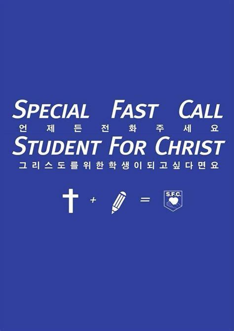 Http Mba Org Vcf by 자유홍보 부산대 학생신앙운동 Sfc 신입생 및 재학생 운동원을 모집합니다