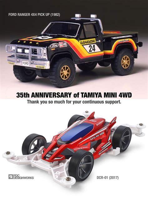 tamiya mini car tamiyablog a about tamiya radio scale and