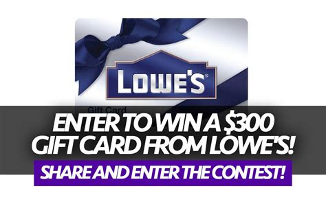 New Contest Win A 300 Gift Card From Eluxury by Contest Win A 300 Gift Card From Lowe S