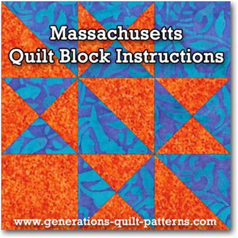 the dynamic massachusetts quilt block in 5