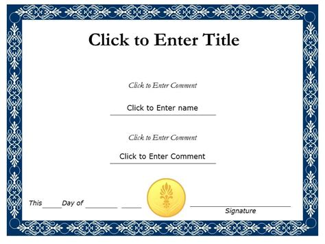 template for certificate award certificate template printable calendar templates