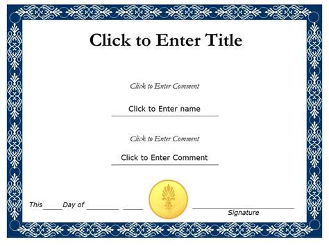 Award Certificate Template   Printable Calendar Templates