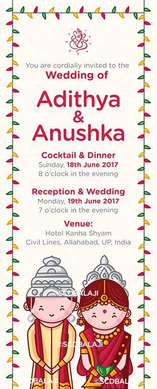 bengali marriage invitation card content marriage menu card bengali gney do designs