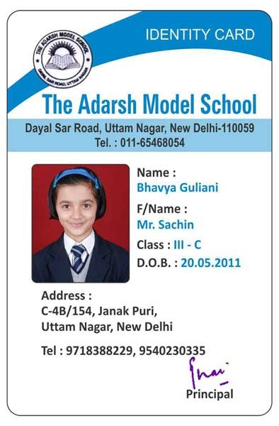 government id card design id cards manufacturer manufacturer from new delhi india