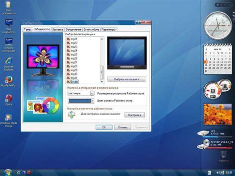 download windows xp service pack 3 build 5512 final windows xp service pack 3 build 5512 final download
