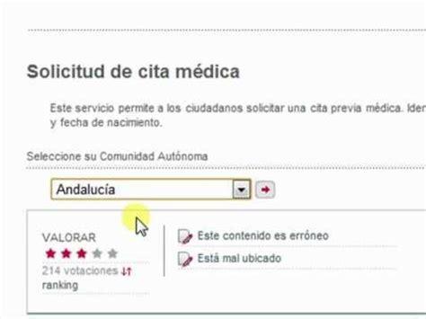 pedir cita medico por internet youtube