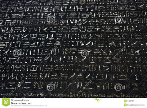 Rosetta Stone Stock | rosetta stone royalty free stock photography image 7428167