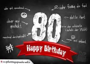 sprüche zum 80 geburtstag komplimente geburtstagskarte zum 80 geburtstag happy birthday geburtstagsspr 252 che welt