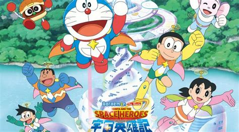 film doraemon daftar doraemon the movie nobita no space heroes bd subtitle