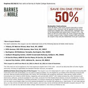 barnes and nobles coupons free printable barnes and noble coupon december 2016