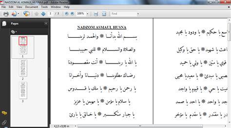download mp3 asmaul husna hijjaz kitabku kitabmu download nadhom asma ul husna pdf nama