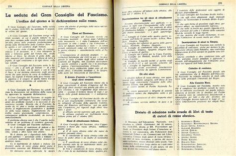 giornale della libreria biblioteca nazionale braidense giorno della memoria