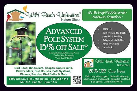 wild birds unlimited coupons in dollars and sensedollars