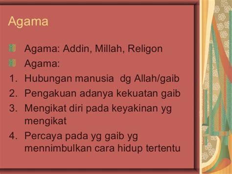 Psikologi Agama 2 psikologi agama