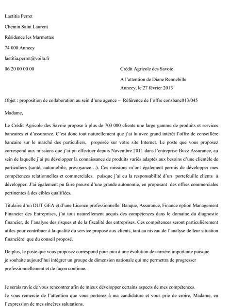 Lettre De Motivation Pour Apprentissage Bts Banque Recrutement Analyse De Dossiers De Candidatures