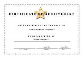 printable achievement certificate template free printable certificates of achievement