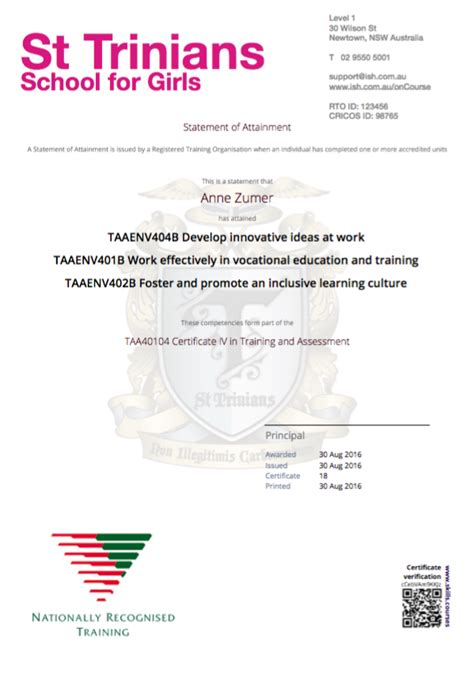 certificate of attainment template release 8 24
