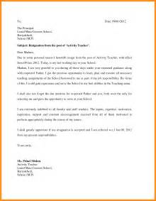Resignation Letter Of School 7 Sle Resignation Letters Personal Reasons Mystock Clerk